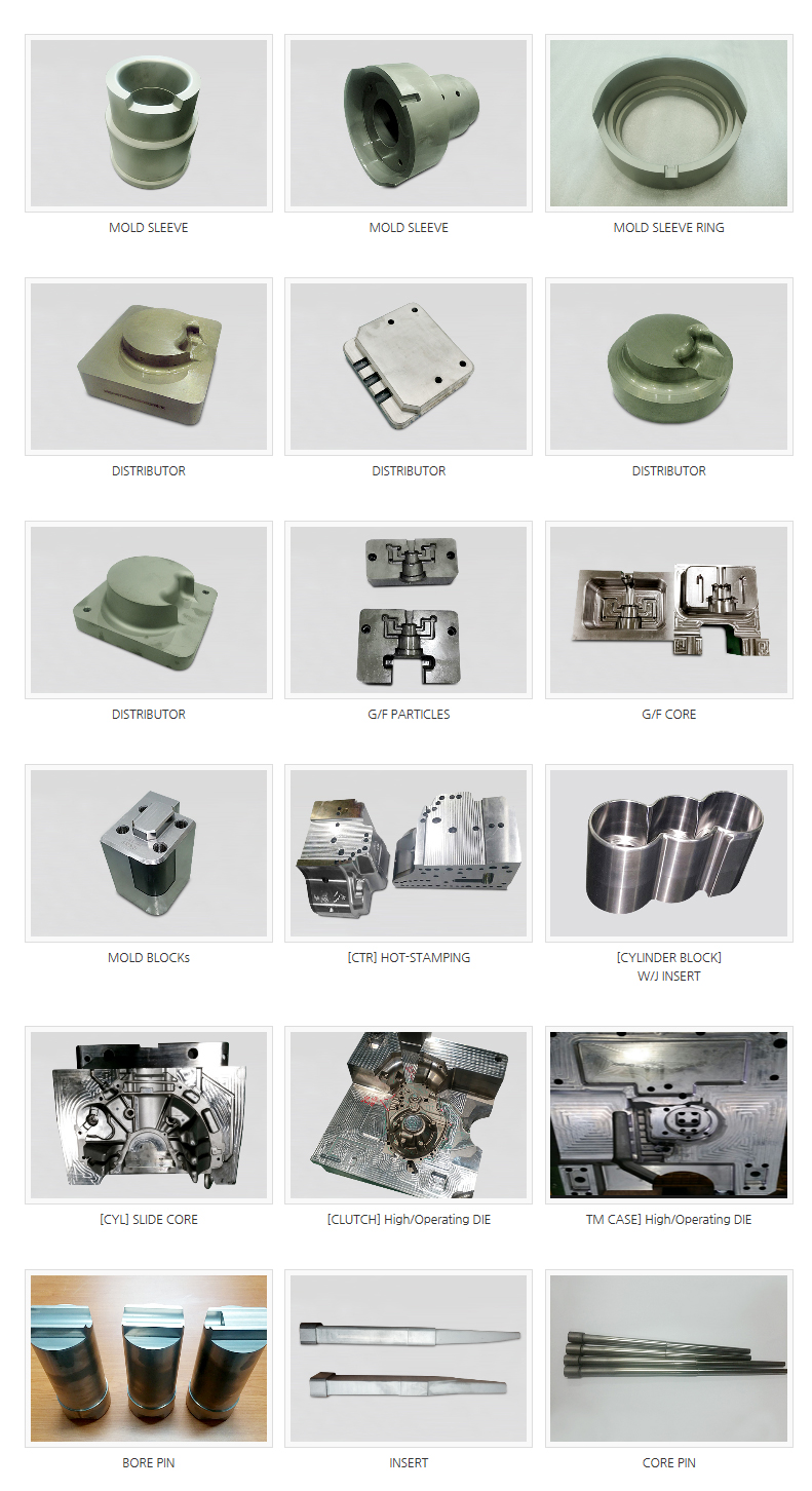 SHINKEE INDUSTRY Mold Parts
