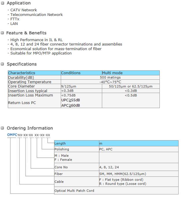 Shinkwang I&C MPO Patch Cords OMPC Series