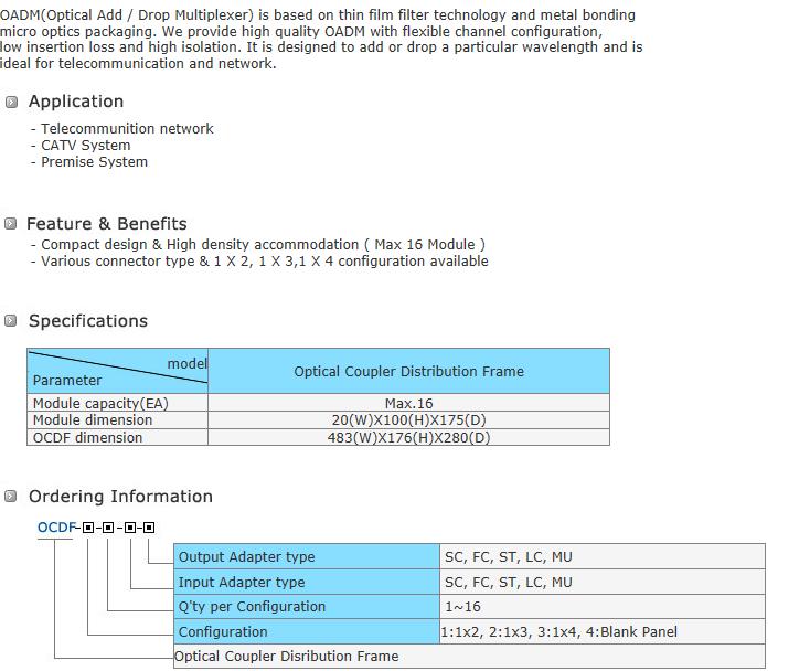 Shinkwang I&C Optical Coupler Distribution Frames OCDF Series