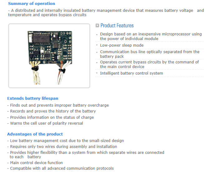Shinwoo Power Technology Power Processing System  4