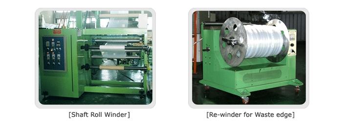 SHINKWANG ENGINEERING Single Layer Blown Film Manufacturing Line  3