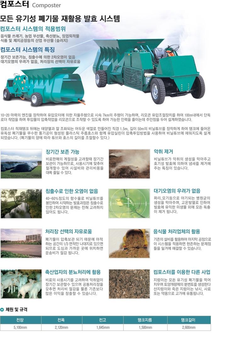 대양이앤브이 주문형 제품  7