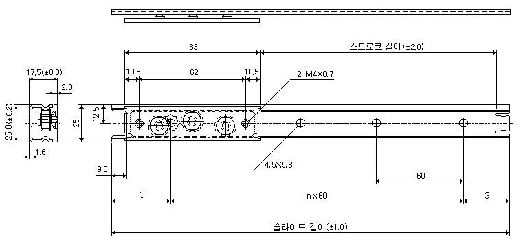 (주)슬라이드코리아 스피드가이드 (탭) SSR253C