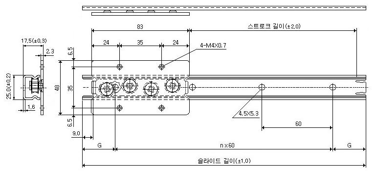 (주)슬라이드코리아 스피드가이드 (탭) SSR254A