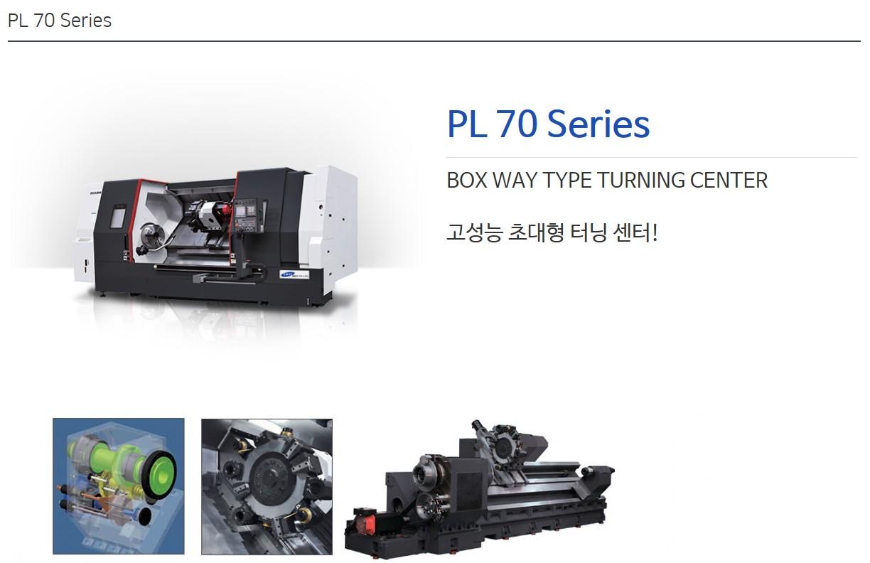 (주)스맥 Box Way Type Turning Center PL 70 Series 3