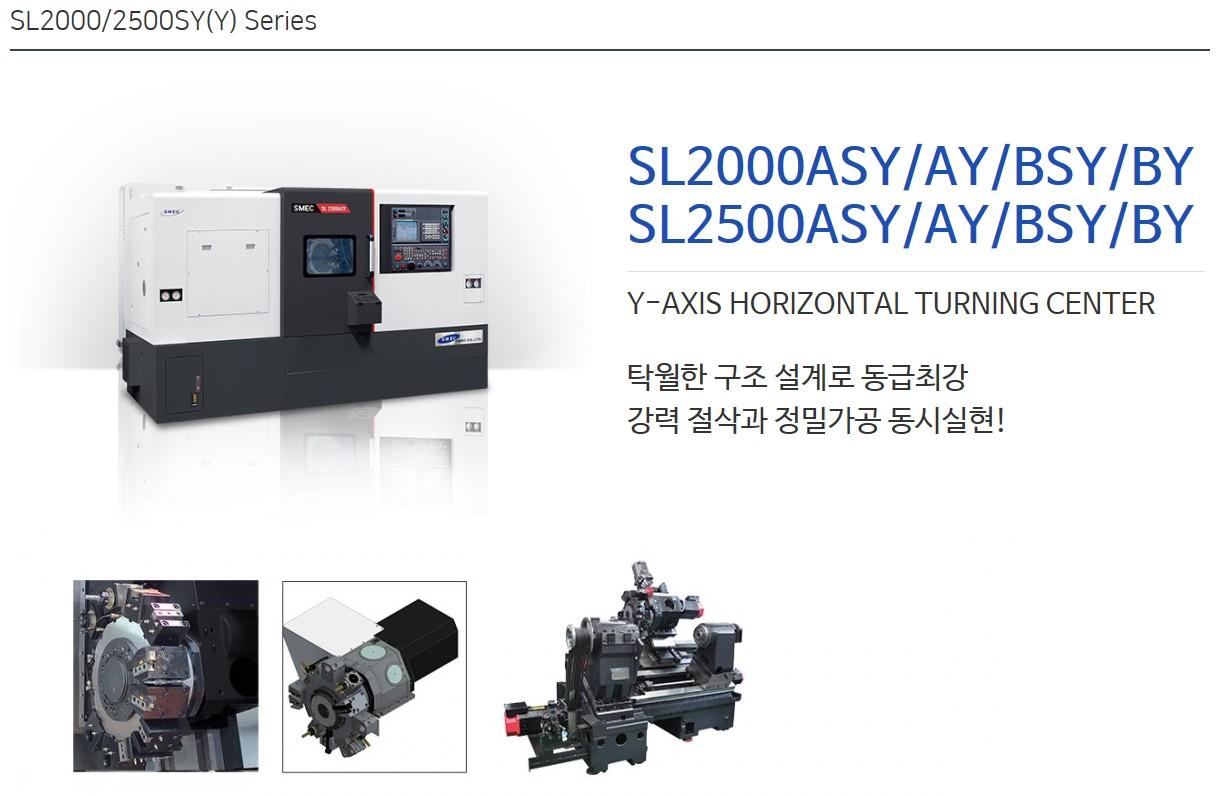 (주)스맥 Y-Axis Horizontal Turning Center SL-Series 4