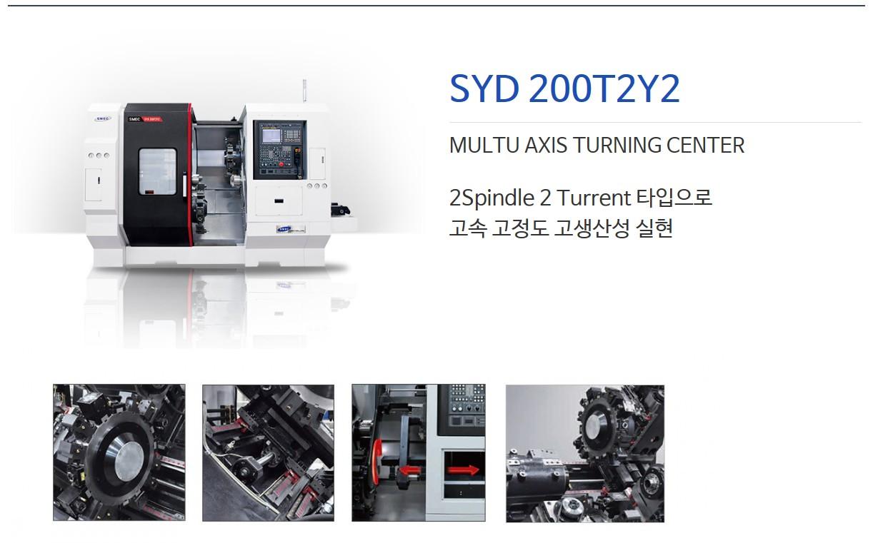 (주)스맥 Multu Axis Turning Center SYD 200T2Y2 2