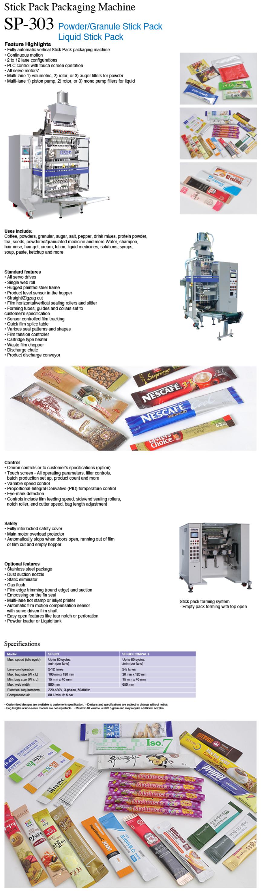 SOLPAC PACKAGING SOLUTION Stick Pack Packaging Machine (Powder / Granule Stick Pack Liquid Stick Pack) SP-303
