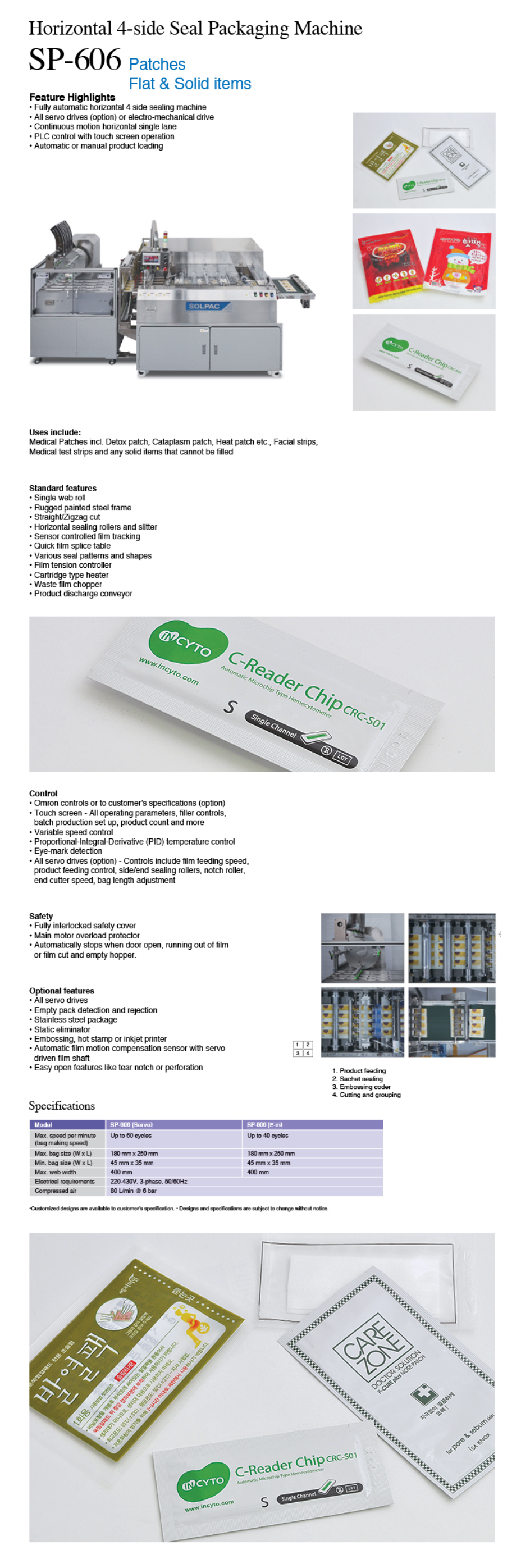 SOLPAC PACKAGING SOLUTION Horizontal 4-side Seal Packaging Machine (Patches Flat & Solid Items) SP-606