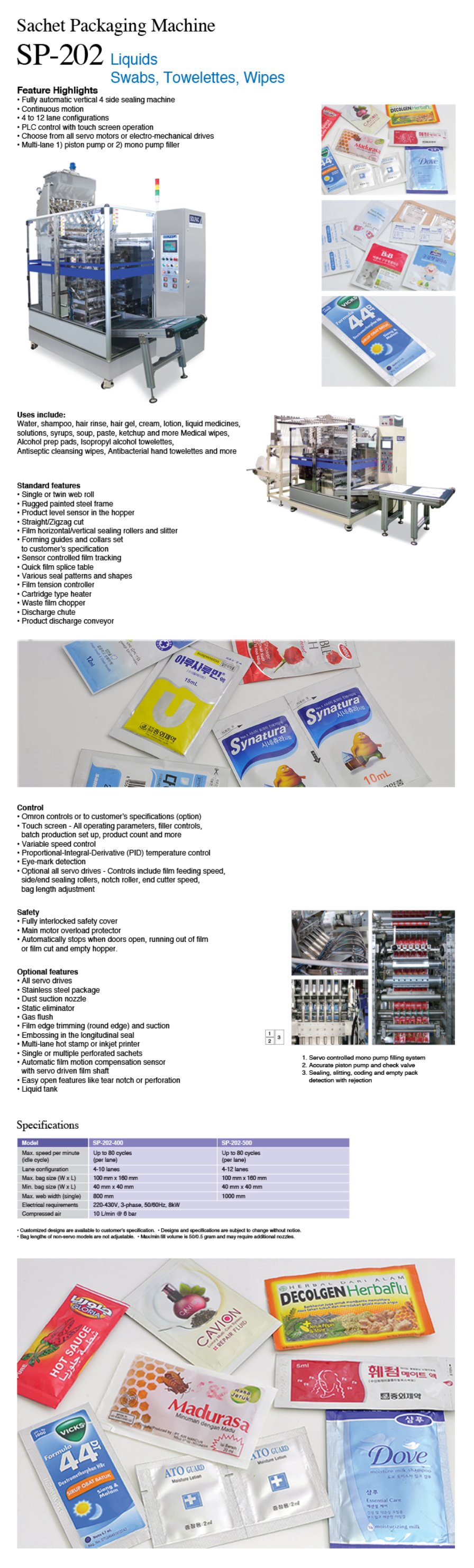 SOLPAC PACKAGING SOLUTION Sachet Packaging Machine (Liquids Swabs, Towelettes, Wipes) SP-202