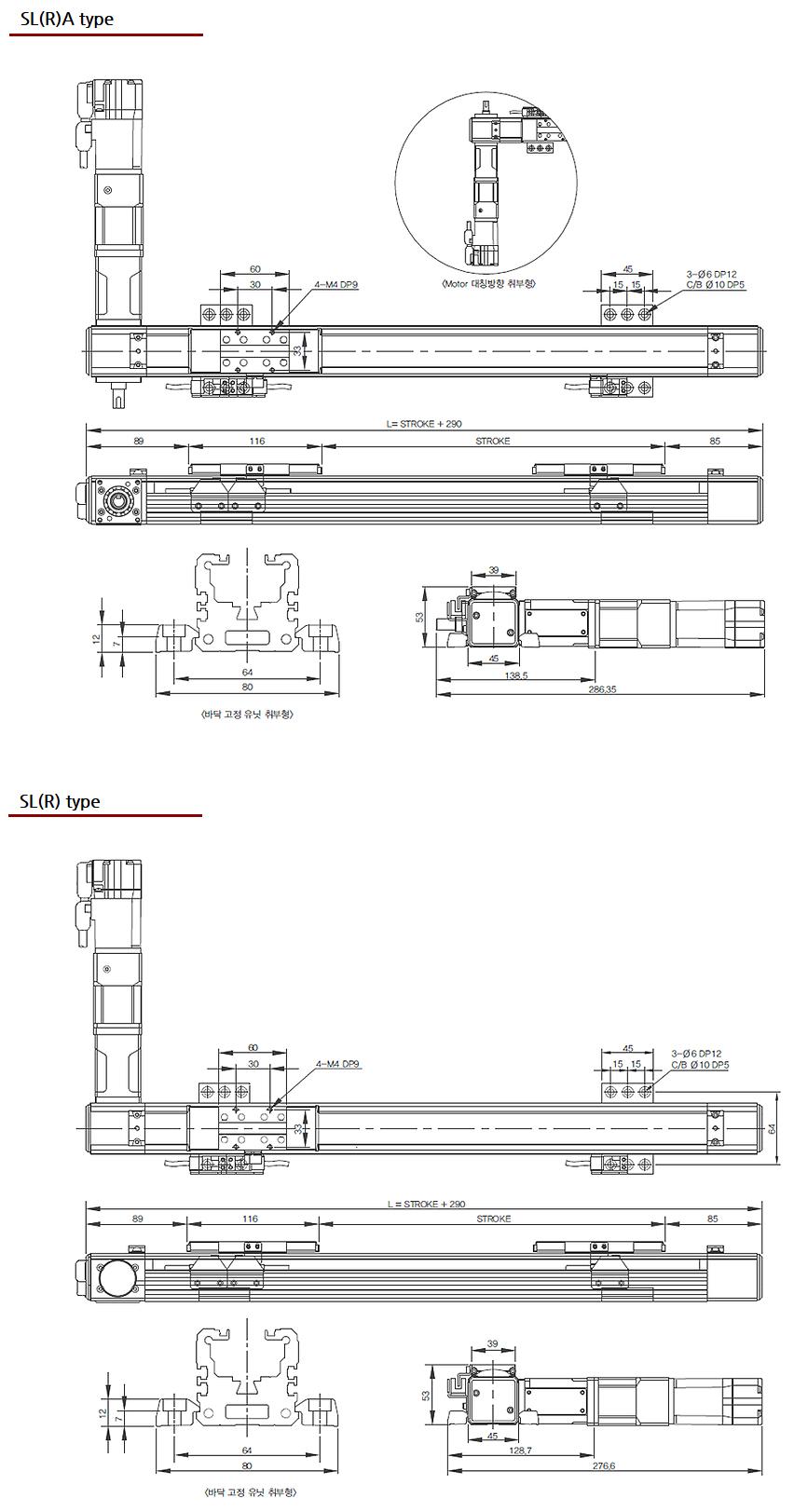(주)오병 Clean Belt Type CBT45 1