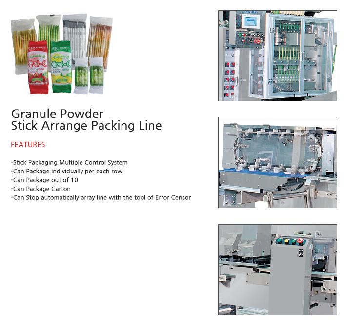 SOMA Granule, Powder Stick Packaging Line SM-701S