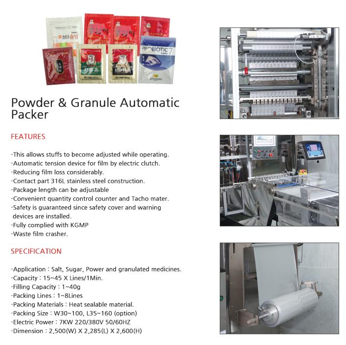 SOMA Powder, Granule Automatic Packaging Machine SM-300