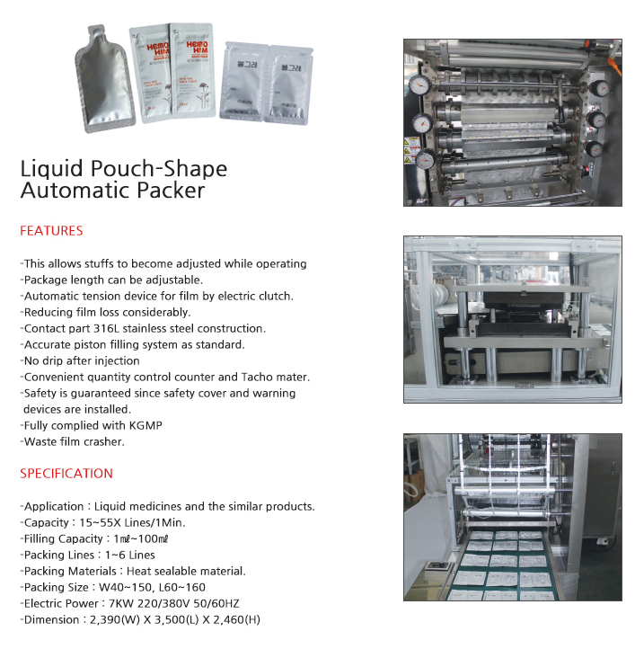 SOMA Liquid Pouch-Shape Automatic Packer SM-250