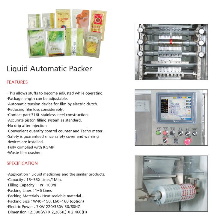 SOMA Liquid Automatic Packaging Machine SM-200