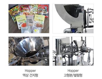 (주)에스팩 로타리식 건더기 (고형분) 포장기계 SPS-R300SA 1