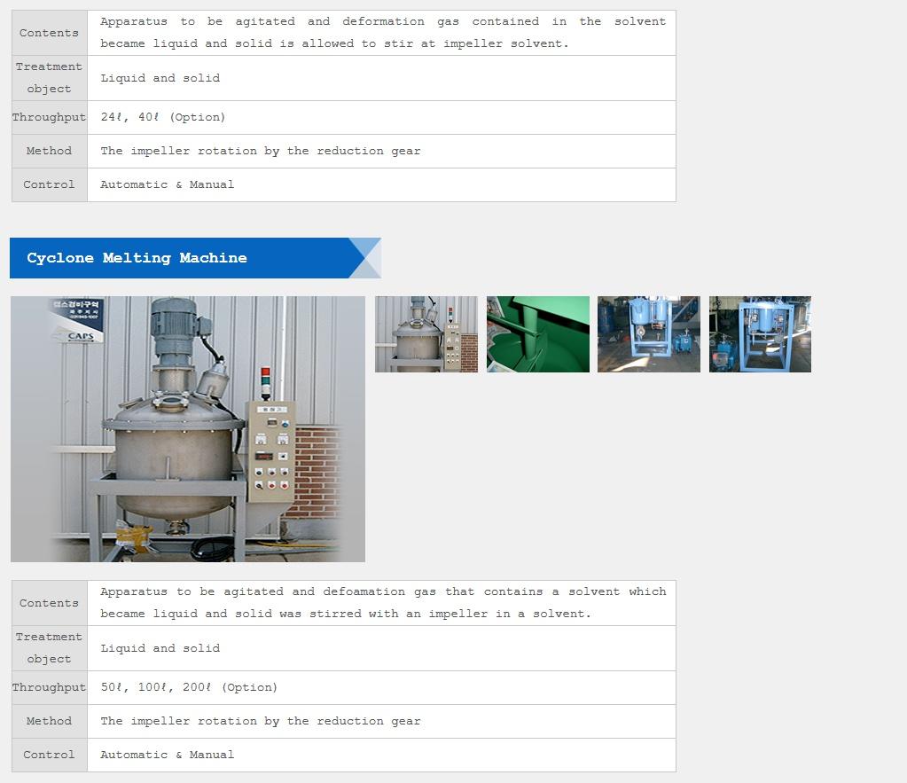 Noah Tec-Tra Co.,Ltd. Cyclone Equipment