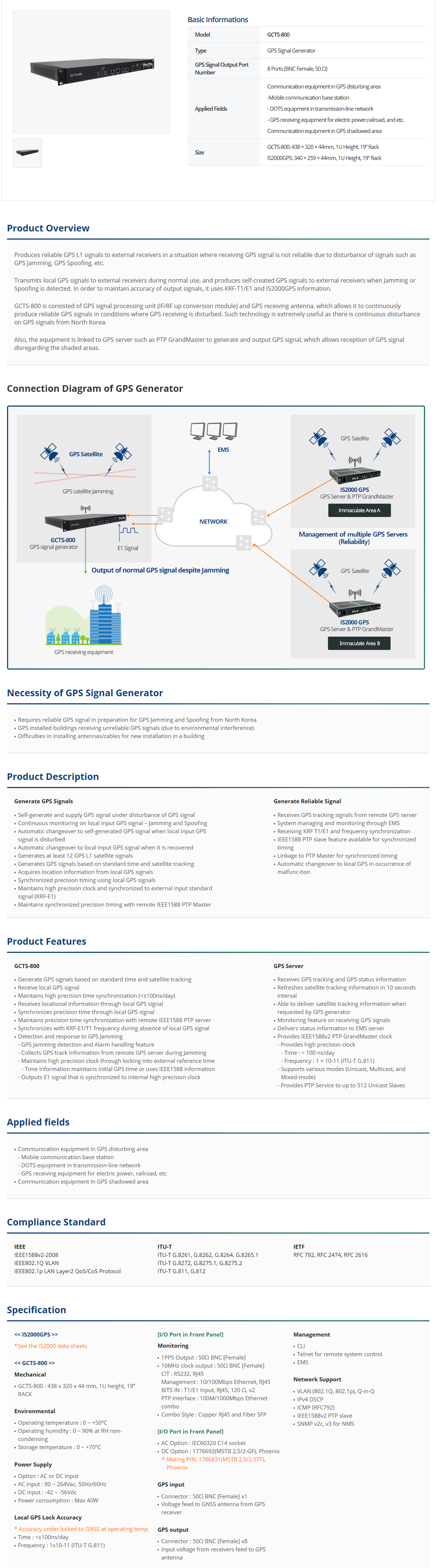 Spring Wave Information & Telecom GPS Signal Generator GCTS-800