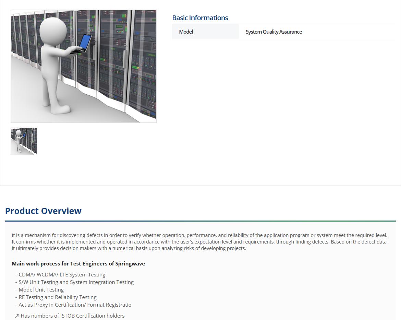 Spring Wave Information & Telecom System Quality Assurance