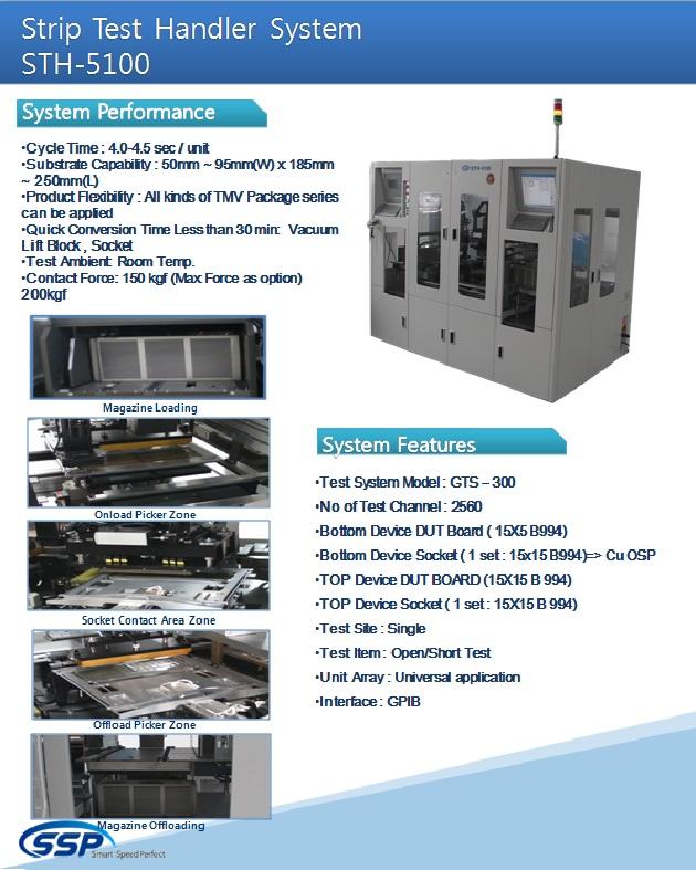 SSP Strip Test Handler System STH-5100