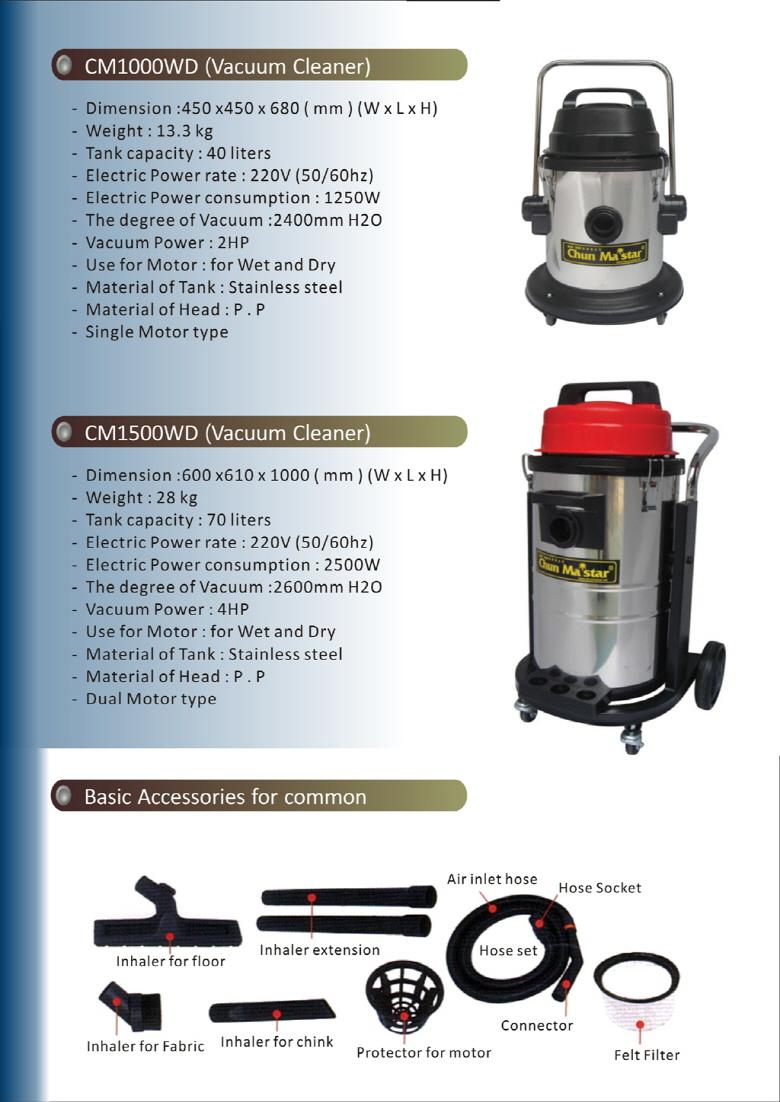 (주)스팀젯 업소용 진공청소기 기본형 CM-1000WD
