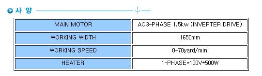성복기계 자동변사마크기 SB-P1 1
