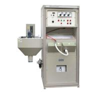 Sungmin Instruments Powder Coating Machine TM-E70/E150P