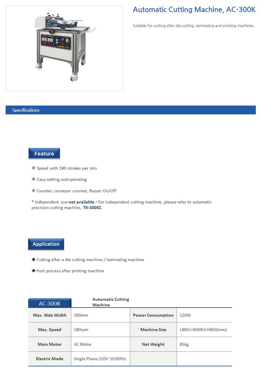 Taekyoung Machinery Automatic Cutting Machine AC-300K