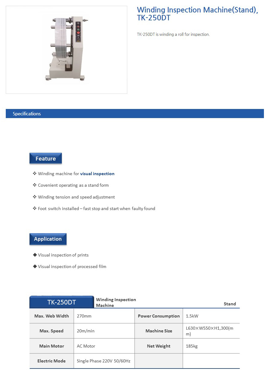 Taekyoung Machinery Winding Inspection Machine (Stand Type) TK-250DT