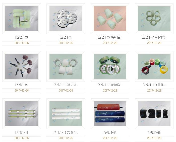 (주)현진 오에이 테크 제품갤러리