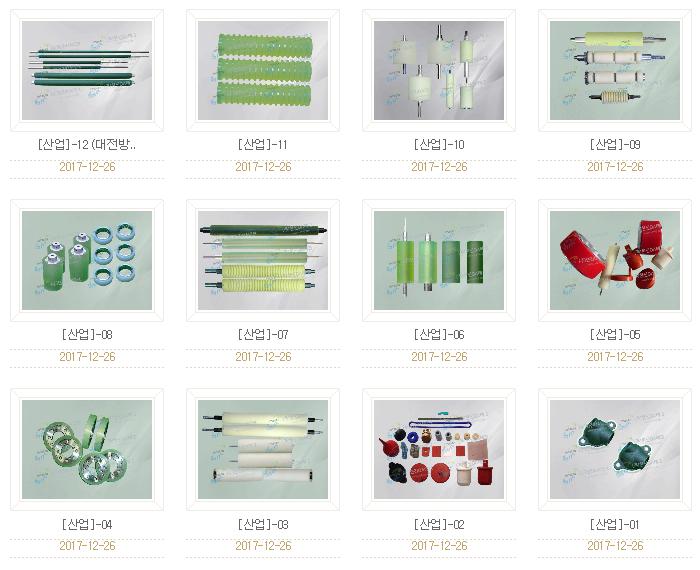 (주)현진 오에이 테크 제품갤러리  1