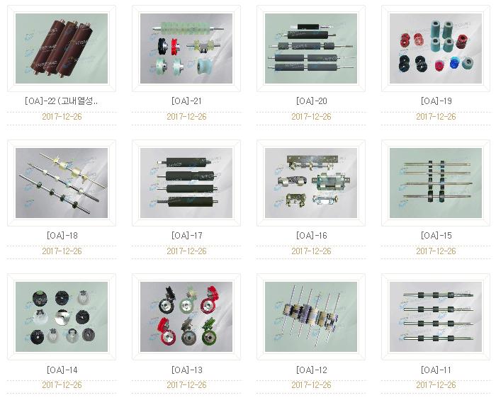 (주)현진 오에이 테크 제품갤러리  2