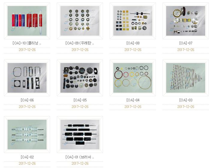 (주)현진 오에이 테크 제품갤러리  3