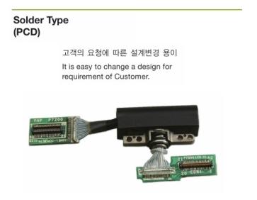 (주)테크리더월드 Solder Type (PCD)