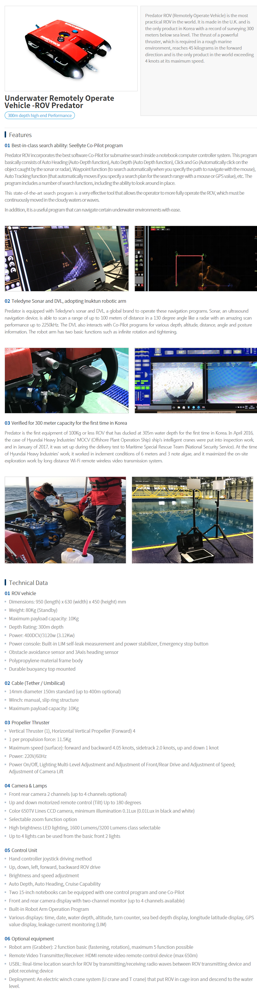 Top Electronics Ind Underwater Remotely Operate Vehicle - ROV Predator