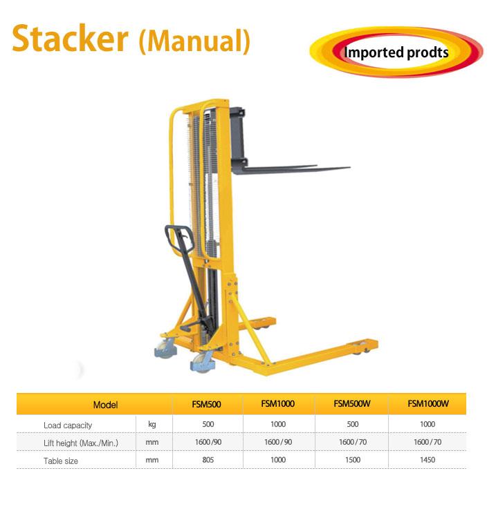 TAEJIN ENG Fork Stacker (Manual) FSM