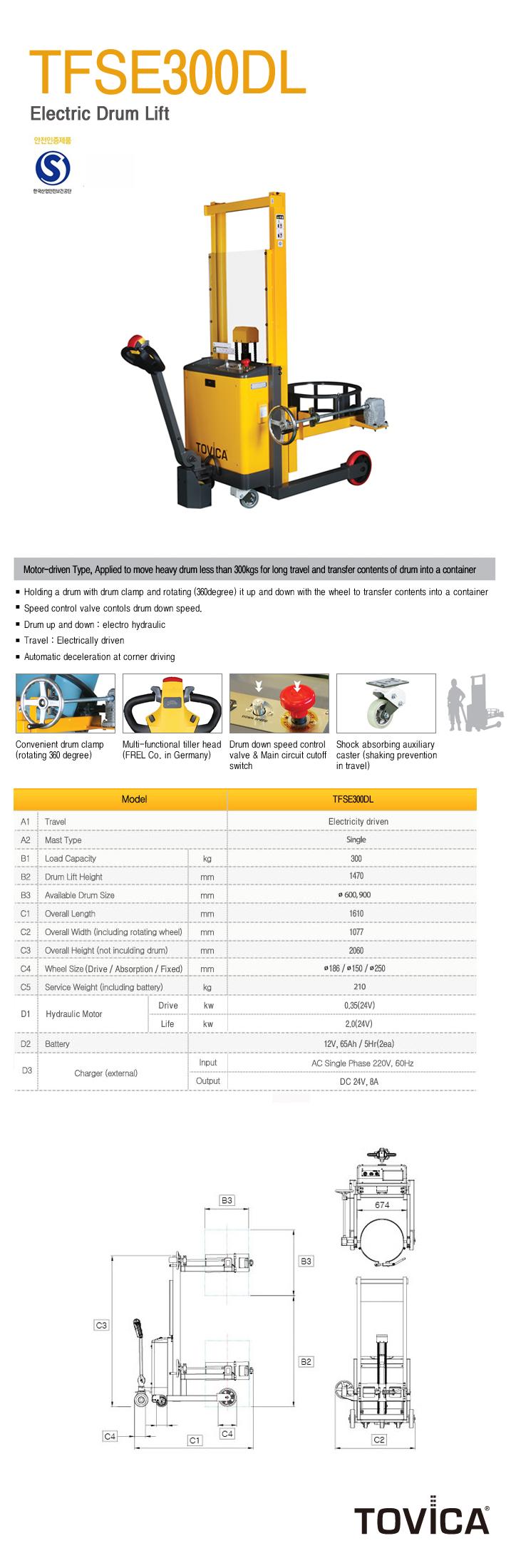 TAEJIN ENG Electric Drum Lift TFSE300DL