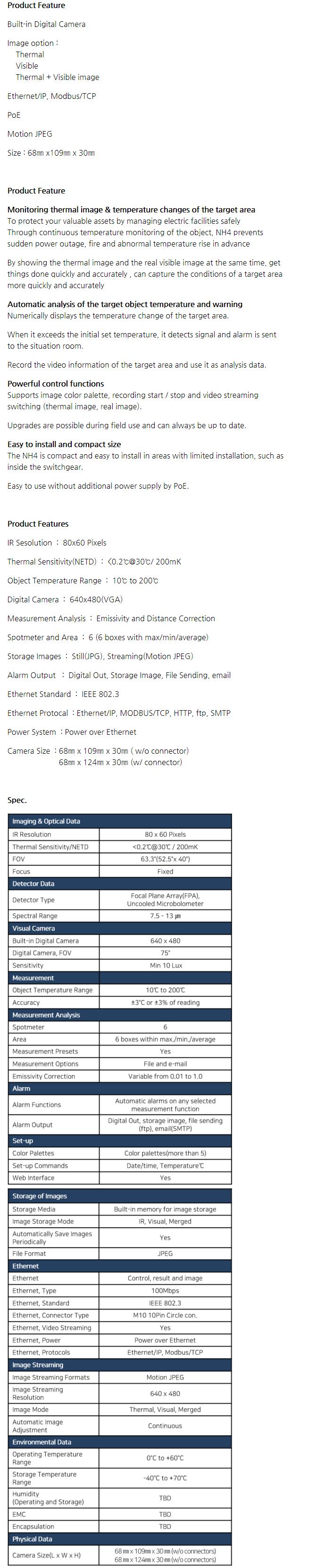 U Electronics Thermal Infrared Network Camera UE NH4