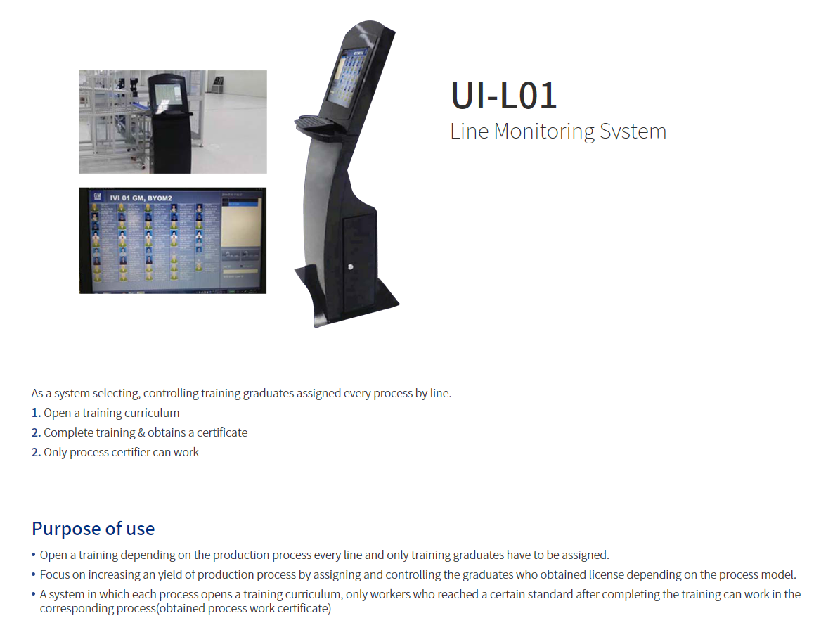 Uisys Monitoring