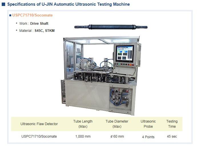 UJIN TECH U-JIN Automatic Ultrasonic Testing Machine