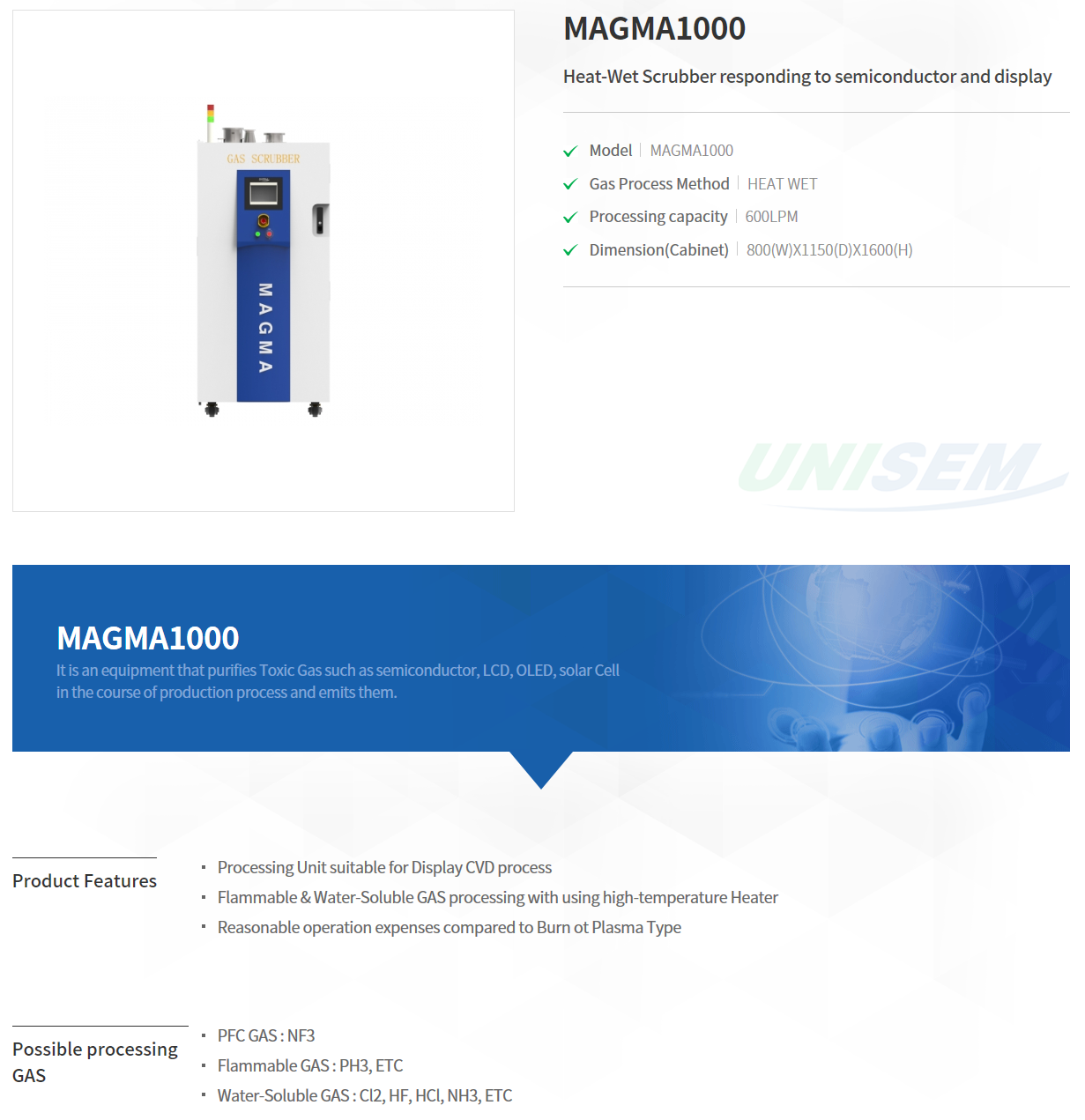 UNISEM Heater Type Scrubber  1