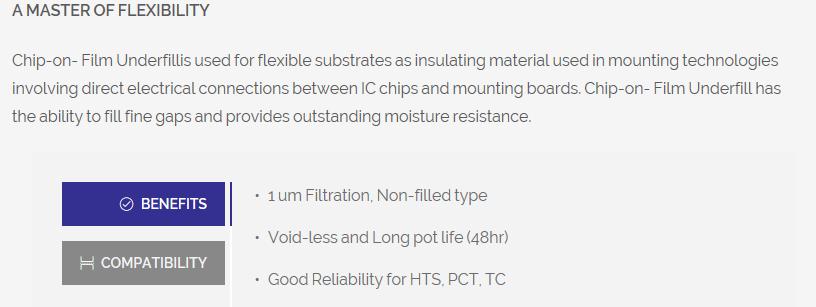 유니테크 전자 산업  8