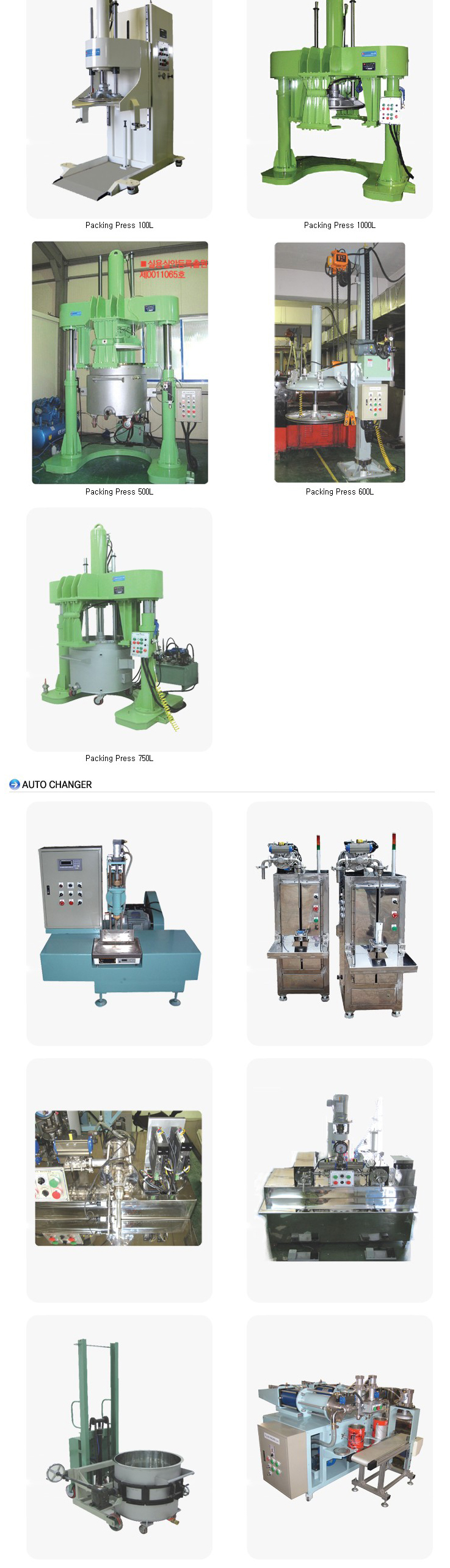 UNITECH Packing Press  1