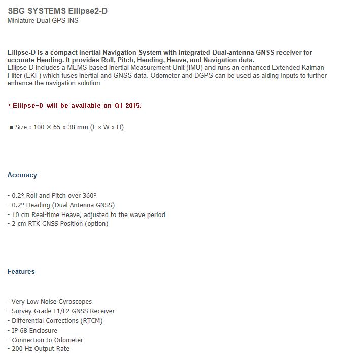 (주)언맨드솔루션  SBG SYSTEMS Ellipse2-D