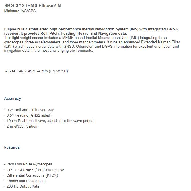 (주)언맨드솔루션  SBG SYSTEMS Ellipse2-N