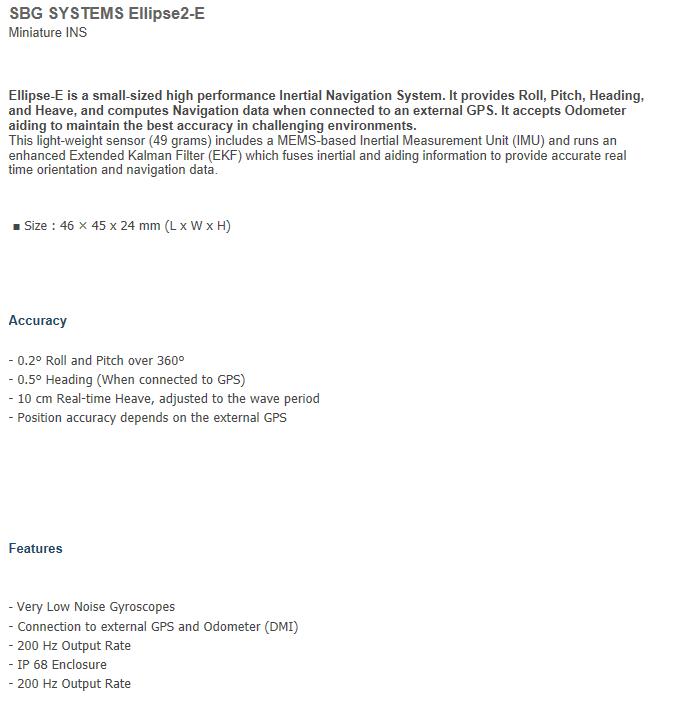 (주)언맨드솔루션  SBG SYSTEMS Ellipse2-E