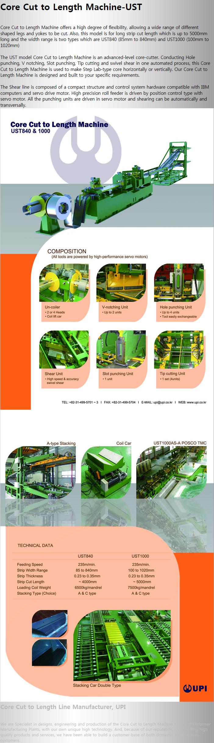 UPI Core Cut to Length Machine UST