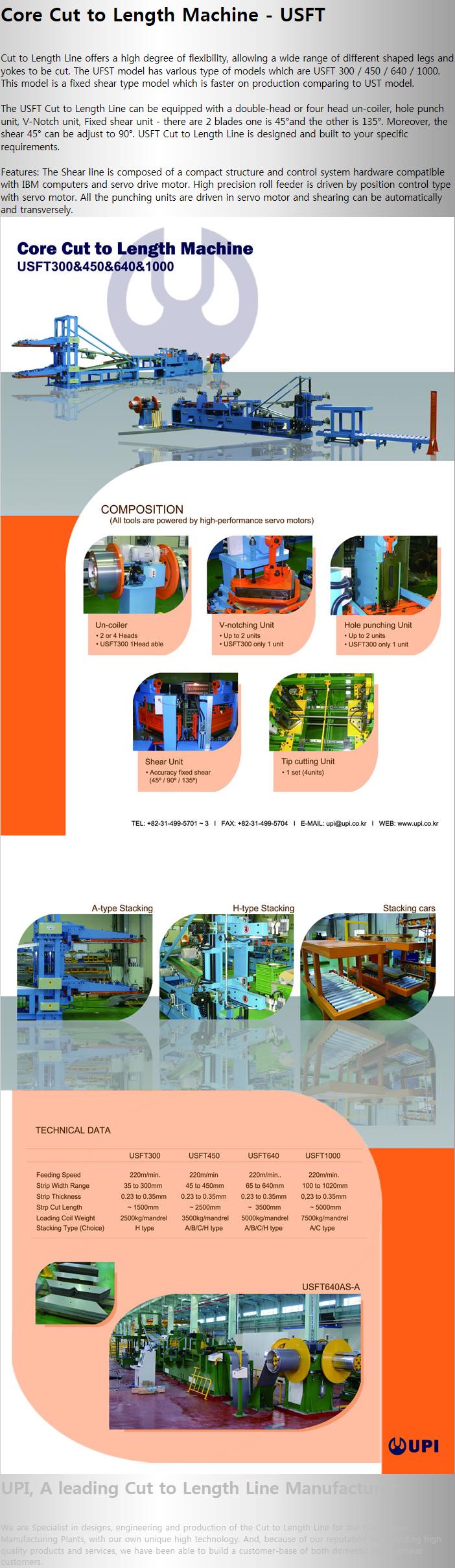 UPI Core Cut to Length Machine USFT