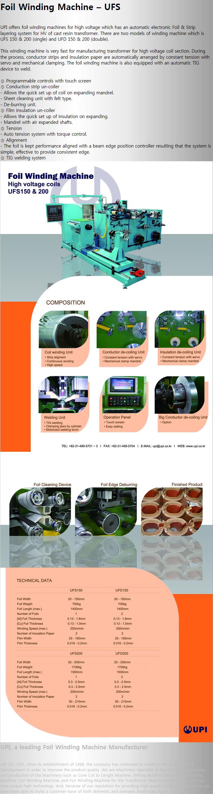 UPI Foil Winding Machine UFS