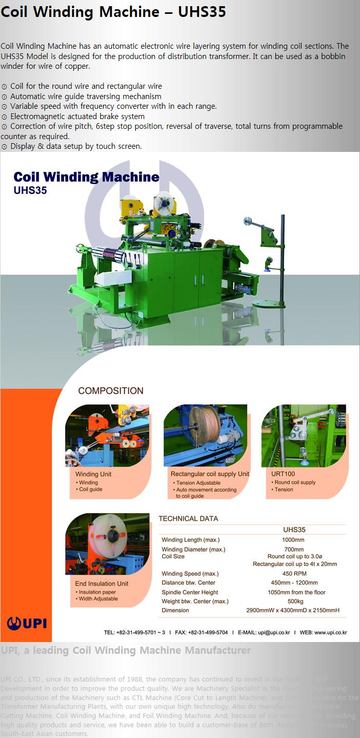 UPI Coil Winding Machine UHS35